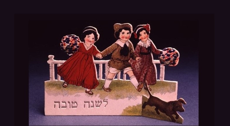 Rosh Hashanah - New Year Card by Center for Jewish History, NYC via Wikimedia Commons